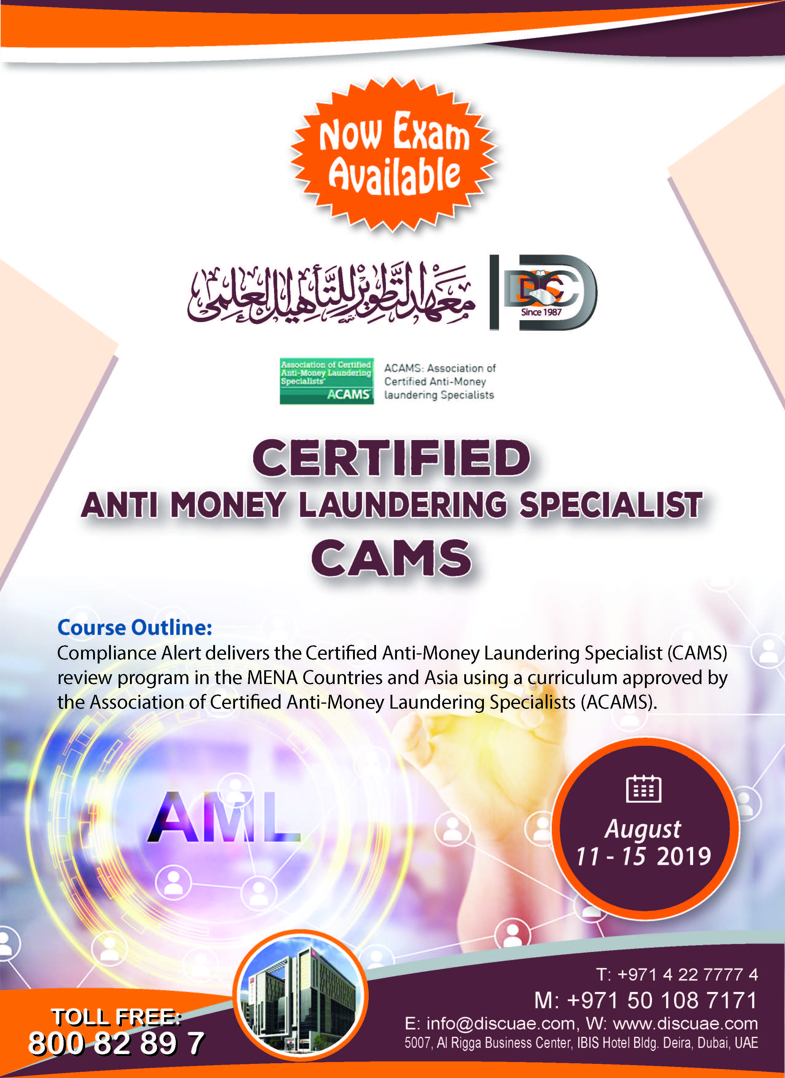 Certified Anti Money Laundering Specialist CAMS – Arab